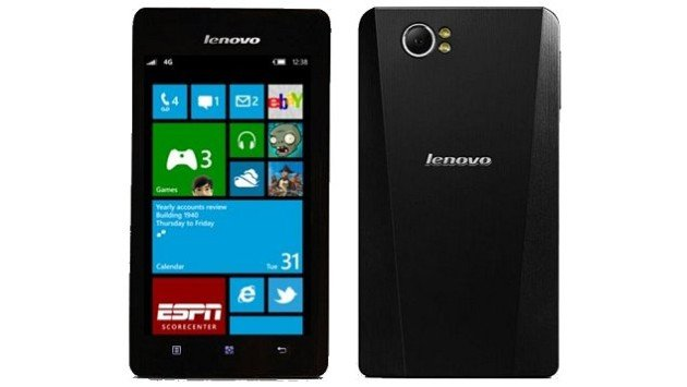 Fotografija članka: Prvi Lenovo Windows Phone 8.1 smartfon stiže do kraja 2014. godine?